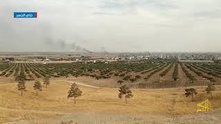 مداخلة مراسل الجسر من الحدود التركية السورية المقابلة لمدينة رأس العين حول تطورات عملية نبع السلام
