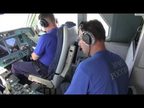 Самолет-амфибия Бе-200 сбросил