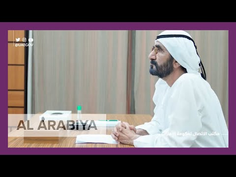 Dubai ruler calls for development of post-COVID-19 economic plan