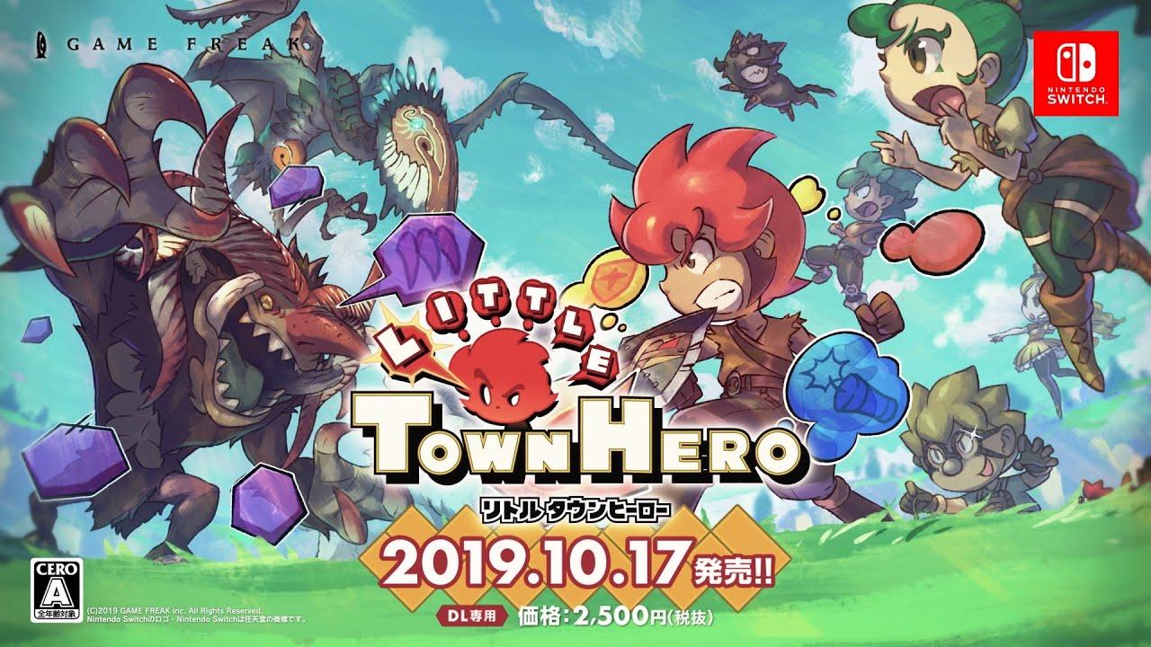 【公式】ゲームフリーク×Toby Fox 完全新作RPG「リトルタウンヒーロー」プロモーションビデオ
