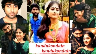Kandukondain kandukondain shooting shot latest tiktok video's