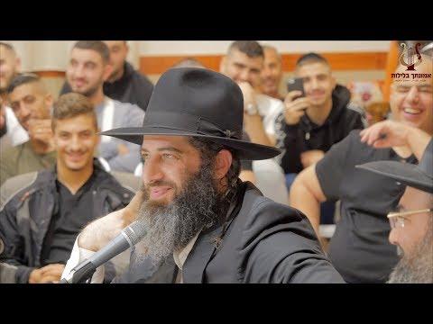 הרב רונן שאולוב והרב אברהם ישראל - התוצאה של סרטים / קולנוע / סדרות / תמונות - הרהורים ומחשבות !!!