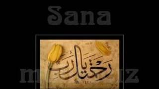 Ramazan Duası (uzun)