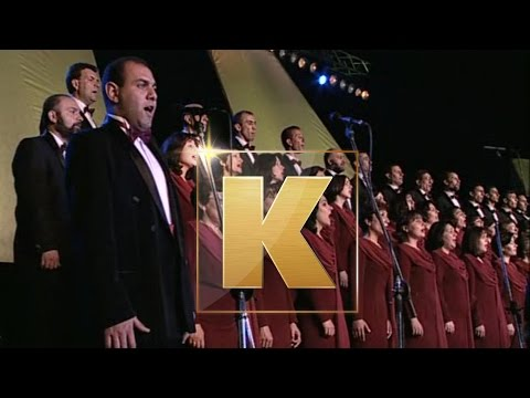 KOHAR - Hele Hele | ԳՈՀԱՐ - Հելէ-Հելէ