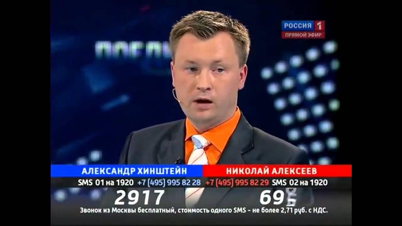 Бесплатно видео гей россия