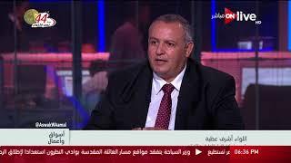 أسواق و أعمال: علاقات الطرق بالتنمية ومنظومة النقل البري .. ل. أشرف عطية
