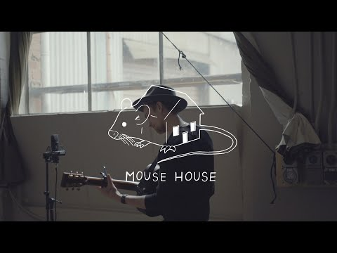 |Mouse House| Harry Heart - Montaigne