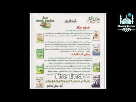 End of GreenBook Visual Audiobook