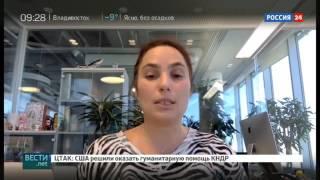 Еженедельная программа Вести net от 11 февраля 2017 года