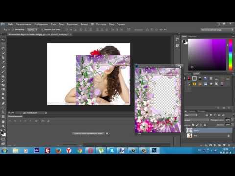 Как вставить фото в рамку.Используем фотошоп СС 2014
