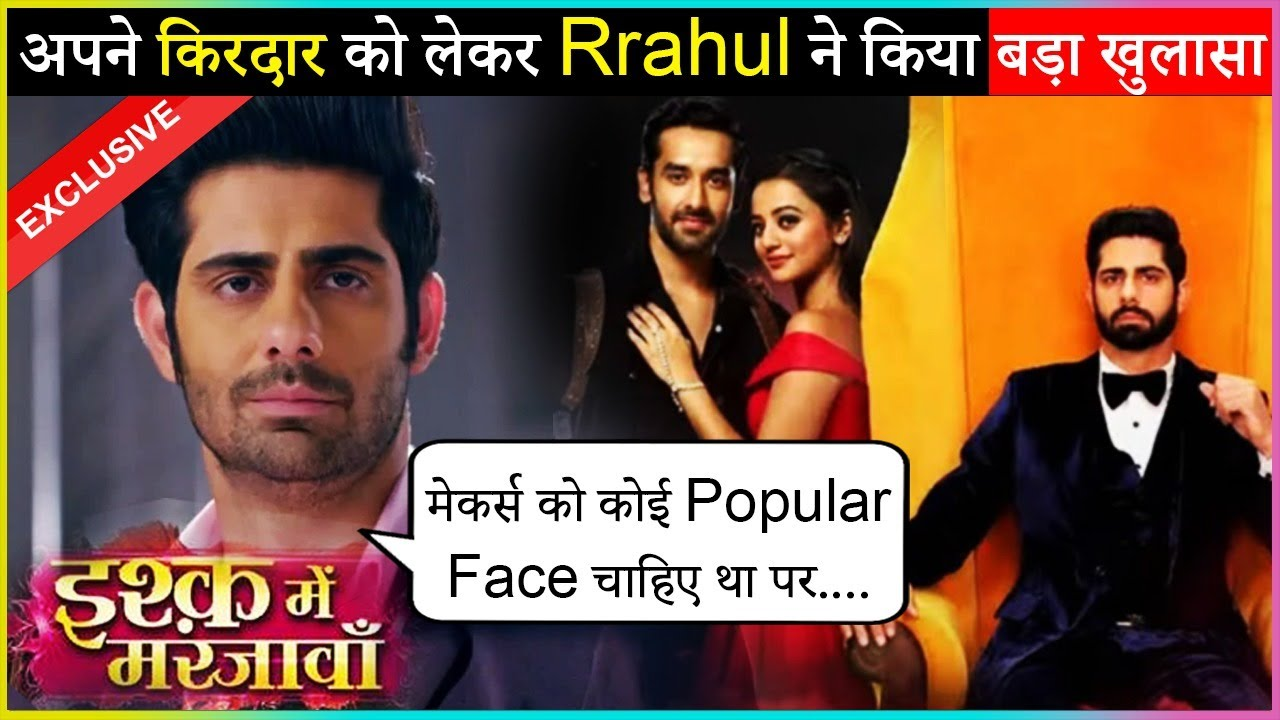 Download Rrahul Sudhir Was Not The First Choice For Vansh   Ishq Mein Marjawan 2   EXCLUSIVE INTERVIEW