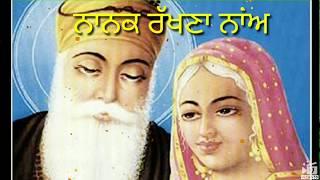 Bhain Nanaki kahe veer da nanak rakhana naa(shabad)Veet Baljit