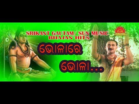 Bhola Re Bhola | Srikant Gautam Bhajan Hits | Sun Music Bhajan Hits