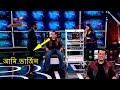 আমি ভার্জিন, এ কথা বলে কাজল অজয়ের কাছে ধরা খেলেন সালমান খান ! Big Boss Season 13 Salman khan