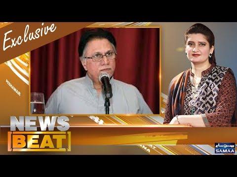 Hassan Nisar Exclusive | News Beat | Paras Jahanzeb | SAMAA TV | 01 July 2018