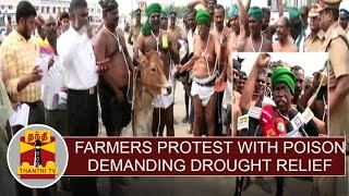 Farmers protest with poison demanding to issue drought relief immediately