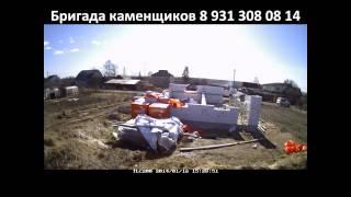Дом из газобетона 2(Санкт-Петербург и Ленинградская область., 2014-05-08T07:55:10.000Z)