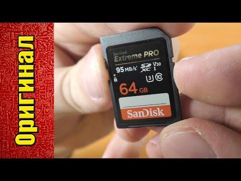 Карта памяти Sandisk Extreme Pro 64 Gb с Алиэкспресс