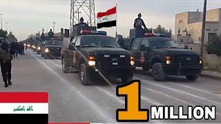 اغنية خالي||استعراض آليات شرطة العراق|| police iraq