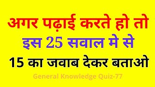previous year questions hindi