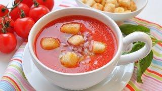 Рецепт приготовления  ГАСПАЧО. Как приготовить суп Гаспачо. Вкусное вегетарианское блюдо.