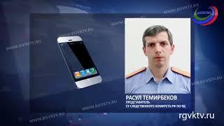 Начальника районного отдела МВД Дагестана подозревают в превышении служебных полномочий