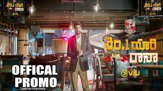 No Yaari Rana Official Promo