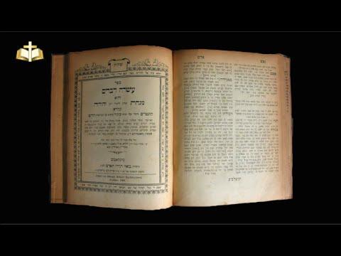 Ex 20,1-17 : les dix commandements