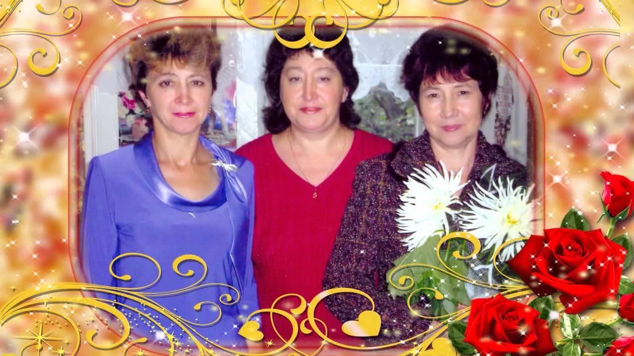 Башкирские поздравление на юбилей 60 лет
