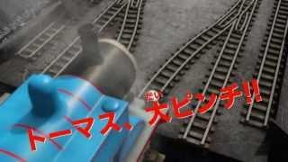 世界中の子どもたちに愛されている機関車のキャラクター、きかんしゃト...