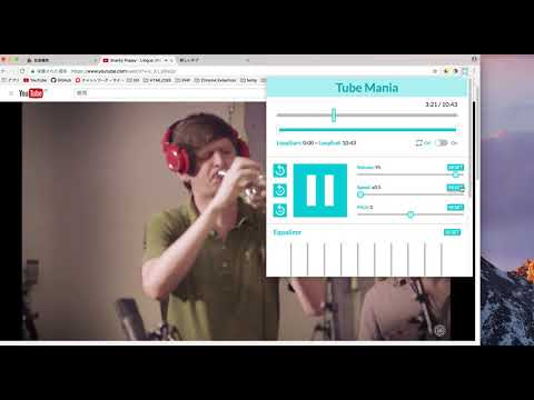 Tube Mania - Chrome Extension - YouTube