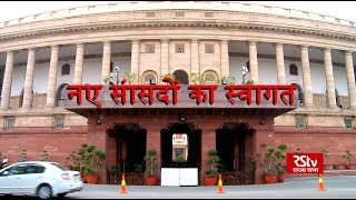 Special Report: Welcoming new MPs of 17th Lok Sabha