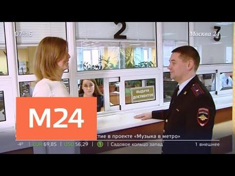 Как поставить на учет автомобиль в москве