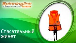 видео Сигнально-спасат.веревок,ПШ-1,ПШ-2.
