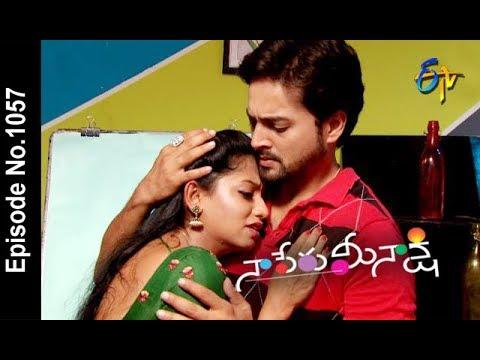 Naa Peru Meenakshi | 12th June 2018 | Full Episode No 1057 | ETV Telugu