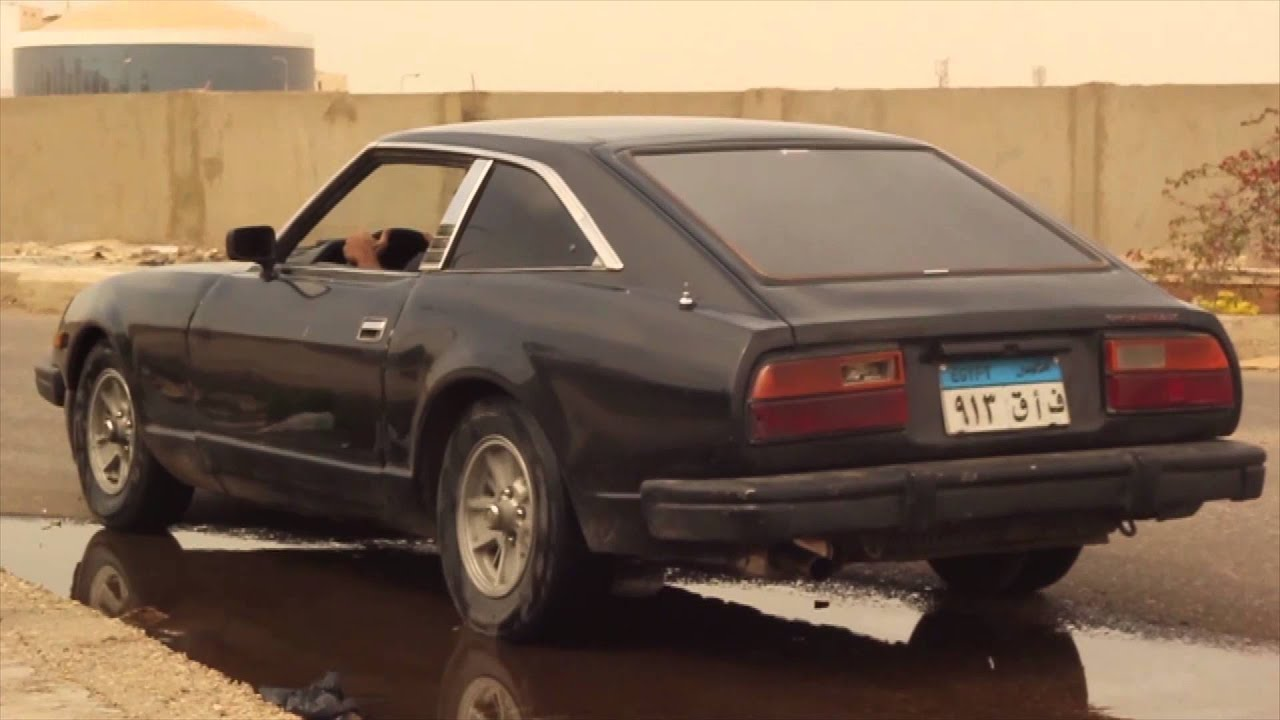 datsun 280zx 1979 for sale in cairo egypt youtube