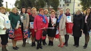 Отчетно-выборная конференция Пинской ГООО ''Белорусский союз женщин''. ''Подробности'' 07.12.2018 г.