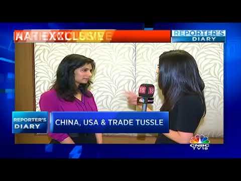 Gita Gopinath Exclusive