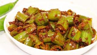 आप एक बार इस तरह से बनाये हरी मिर्च का ये अचार आपका पसंदीदा बन जायेगा | Instant Mirch Fry Recipe.