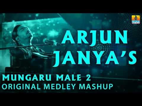 Arjun Janya's Mungaru Male 2 Original Medley Mashup | Romantic Mashup Song