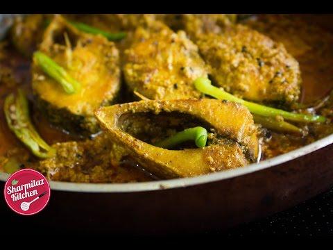 Sorse Ilish (Hilsa Fish In Spicy Mustard Gravy) - Bengali Mustard Fish By Sharmilazkitchen
