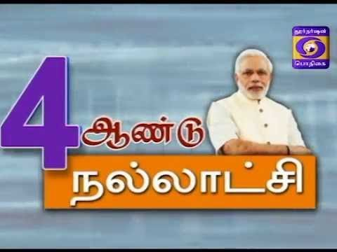 GROUND REPORT- TAMILNADU- UJALA YOJANA [LED]- KRISHNAGIRI- 15-09-2018