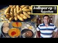Jodhpur, Rajasthan Street food | Dal Baati Churma, Mirchi vada & More.