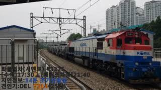 [철도]수색발 제천조차장행 화물열차(#3225) 관악역…