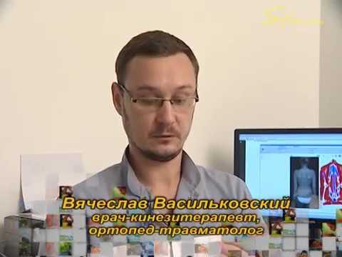 Диагностика и лечение позвоночника и суставов в Центре доктора Бубновского Харьков