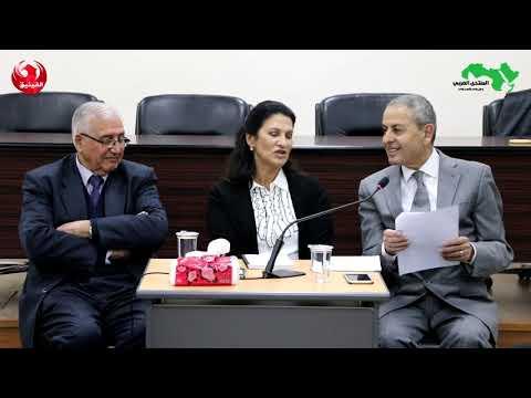 تحصين الاستثمار من شبهة التطبيع - د. مها الخطيب  - 18:58-2020 / 3 / 12