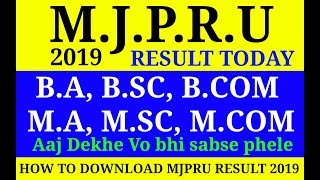 M.j.p.r.u Result today||Mjpru result ||b.a b.sc m.a m.sc result 2019|| today mjpru result 2019