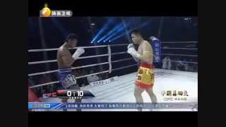 Muay Thai vs Chinese Kick Boxing Barenuckle