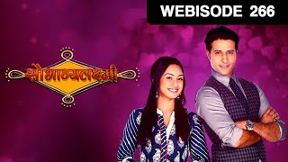 saubhaghyalakshmi episode 266 march 04 2016 webisode