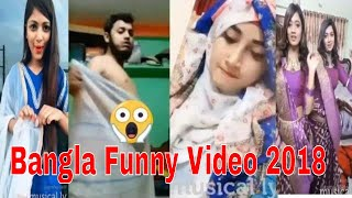 Bangla Funny Video | New Bangla Funny Song | All Top Funny Videos 2018 | Musically ATV